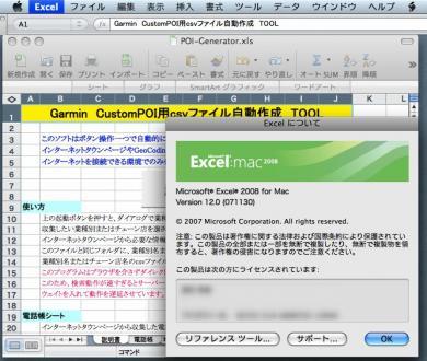 Office2008_2.jpg
