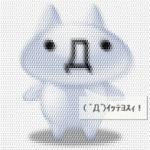 Ψ(`∀´)Ψケケケ