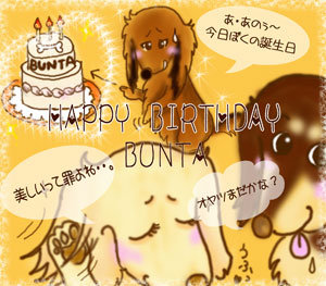buntakun-birthday.jpg