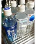 ペットボトルいっぱい