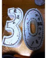 070819の三十路ケーキ