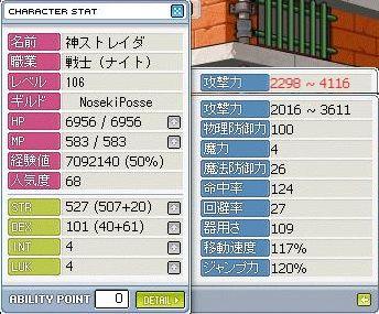 after_106.jpg