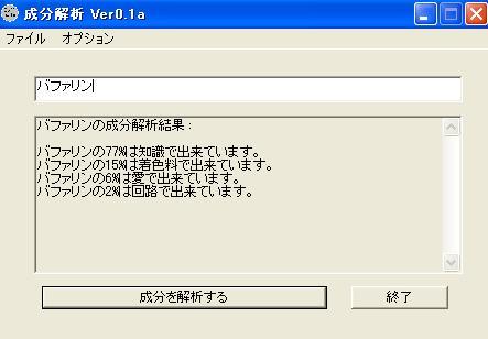 20060408012818.jpg