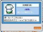 20050810202042.jpg