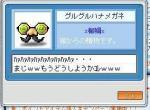 20050810202050.jpg