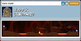 エルナス 試練の洞窟2