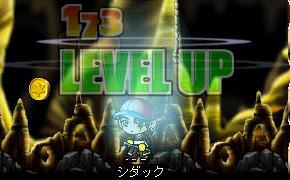 Lv23.jpg