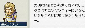 arex11.jpg