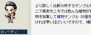 bethi5_20080217093001.jpg