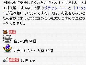 eoku6.jpg