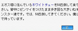 eosusouji2.jpg