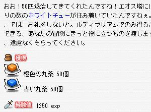 eosusouji5.jpg