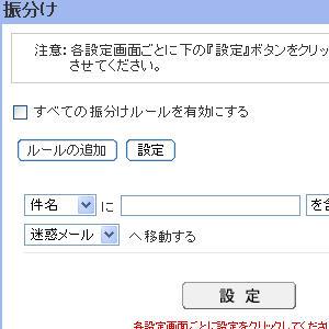 goo3.jpg