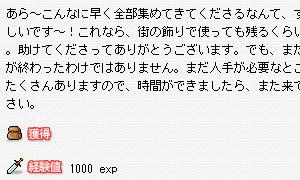 minmin4.jpg