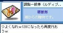 20070822114150.jpg