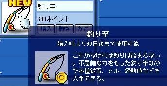 725.jpg