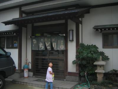20060911213618.jpg
