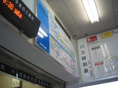 20061007215321.jpg