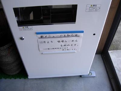 20061206233545.jpg