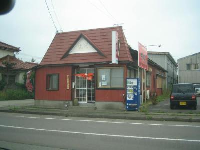 20070111084026.jpg