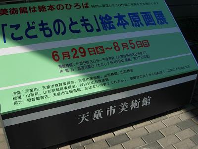 20070802235224.jpg