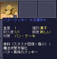 20061102162920.jpg