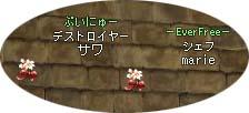 20070220084903.jpg