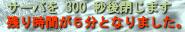 20070306162356.jpg