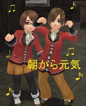 ダンシング小学生