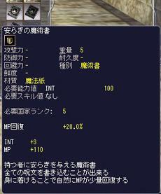bi_20080303025915.jpg