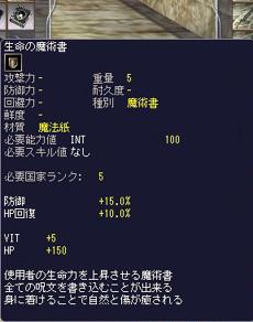 bi_20080303025919.jpg