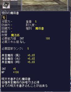 bi_20080303025923.jpg