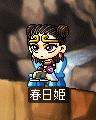 タイ風姫様