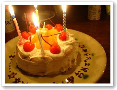 ケーキ ろうろく点灯