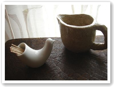 白山陶器楊枝入