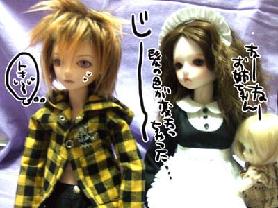 20080306-01.jpg