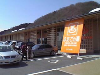 20060319164627