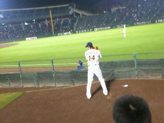 イケメン岸田