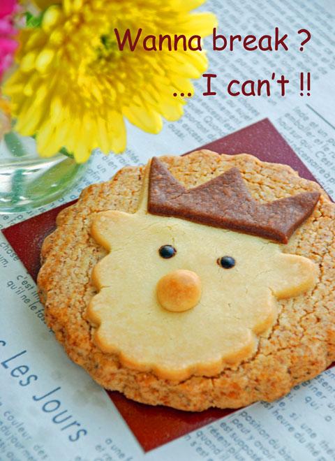 080206-cookie.jpg