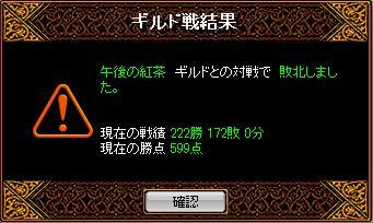 13_20080428091316.jpg