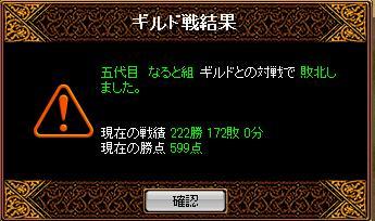 15_20080428091330.jpg