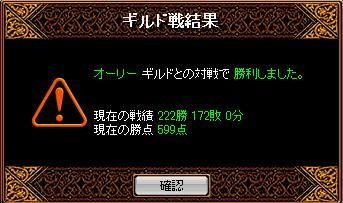 1_20080428091156.jpg