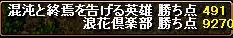 2_20080428091203.jpg