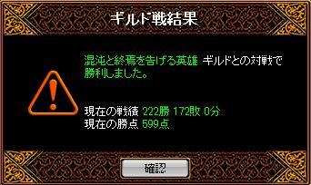 3_20080428091209.jpg