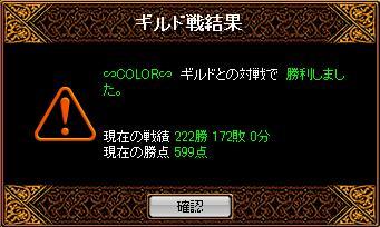 5_20080428091225.jpg