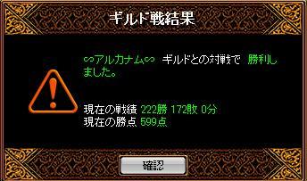 7_20080428091238.jpg