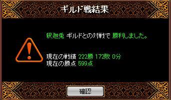 9_20080428091252.jpg