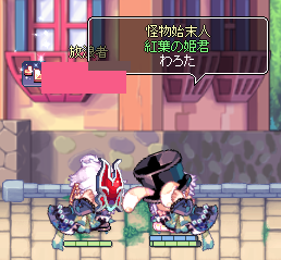 そっくり(4)