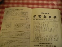 20061022053604.jpg