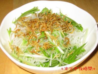 水菜と大根のカリカリサラダ